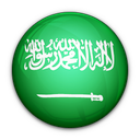 1393267747_Flag_of_Saudi_Arabia