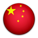 1393267844_Flag_of_China