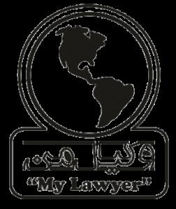 وکیل طلاق توافقی تهران